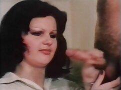 کوتاه, برش پس از ویدیو سکس فارسی فاک داغ
